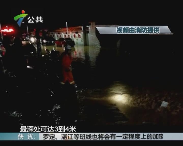 全省普降暴雨 梅州受到严重影响