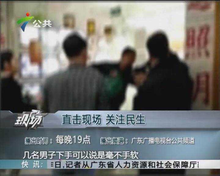 中山:因经济起纠纷 女子被打