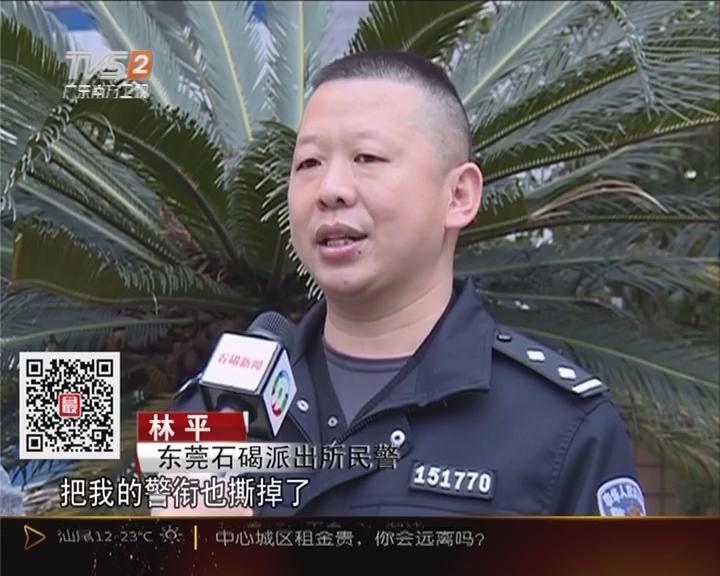 东莞石碣镇:醉酒男骂人闹事 民警克制劝服