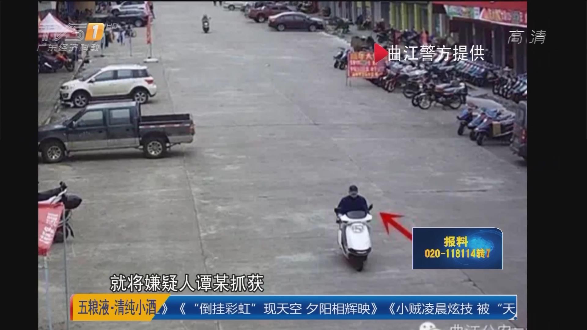 创建平安广东:韶关 持刀抢劫怀孕护士 警方3小时破案