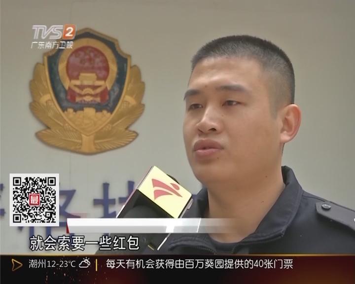 江门外海:男子假装车模 微信实施诈骗