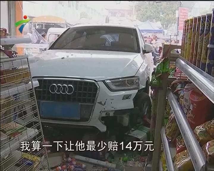 中山:又疑酒驾!私家车冲进便利店