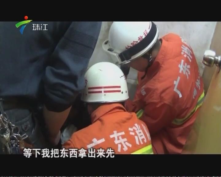 梅州:马桶卡住小孩脚 消防来救援