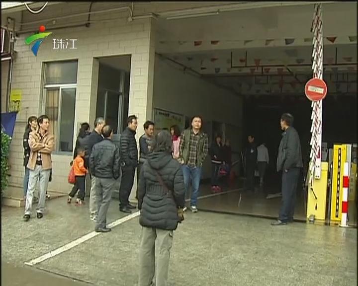 """湛江:开发商""""摆乌龙""""公摊面积被建停车场租售"""