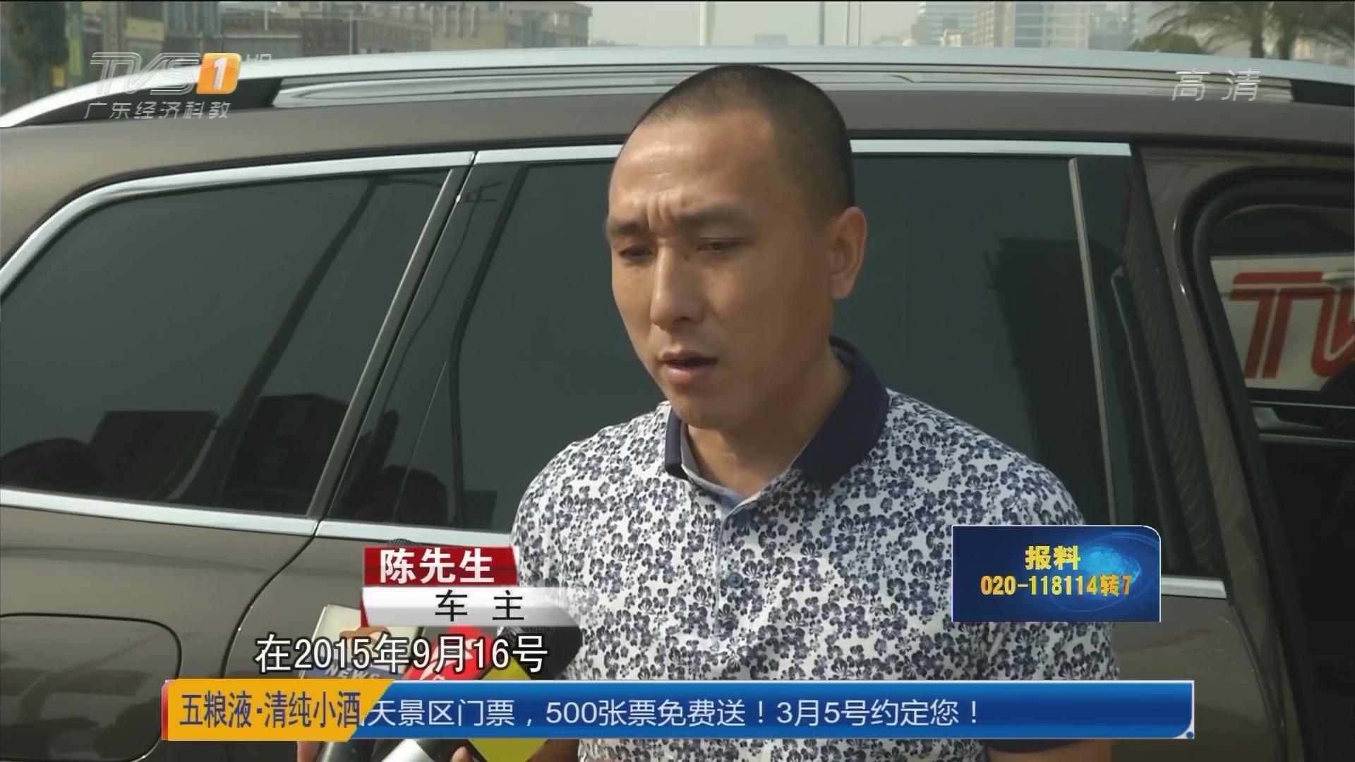 东莞:新车竟有维修记录 里程589公里