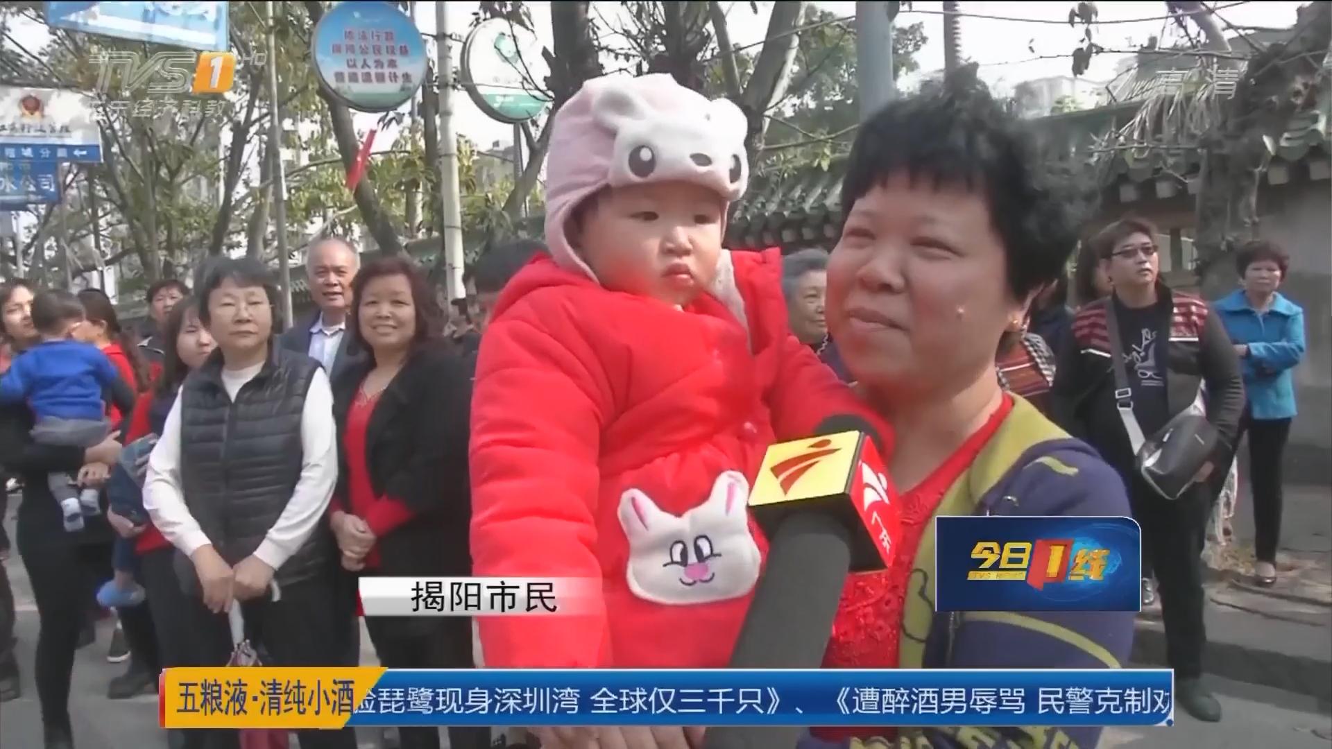 揭阳榕城区:揭阳举行民俗活动 街坊热情参与
