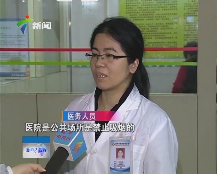 江门:男子在医院抽烟辱骂护士遭谴责