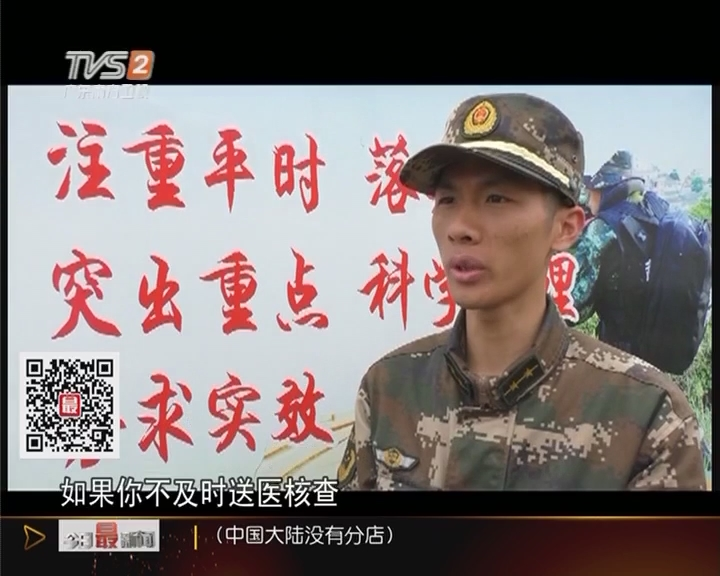 汕尾:女子服安眠药 幸得边防官兵相救
