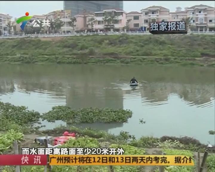 惠州:小车凌晨冲落河 车主幸运逃生