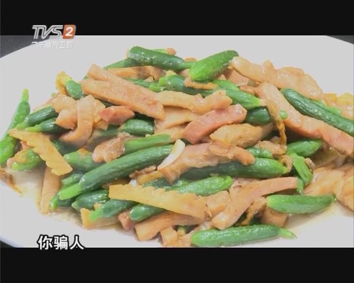 青瓜花炒烧肉(下)