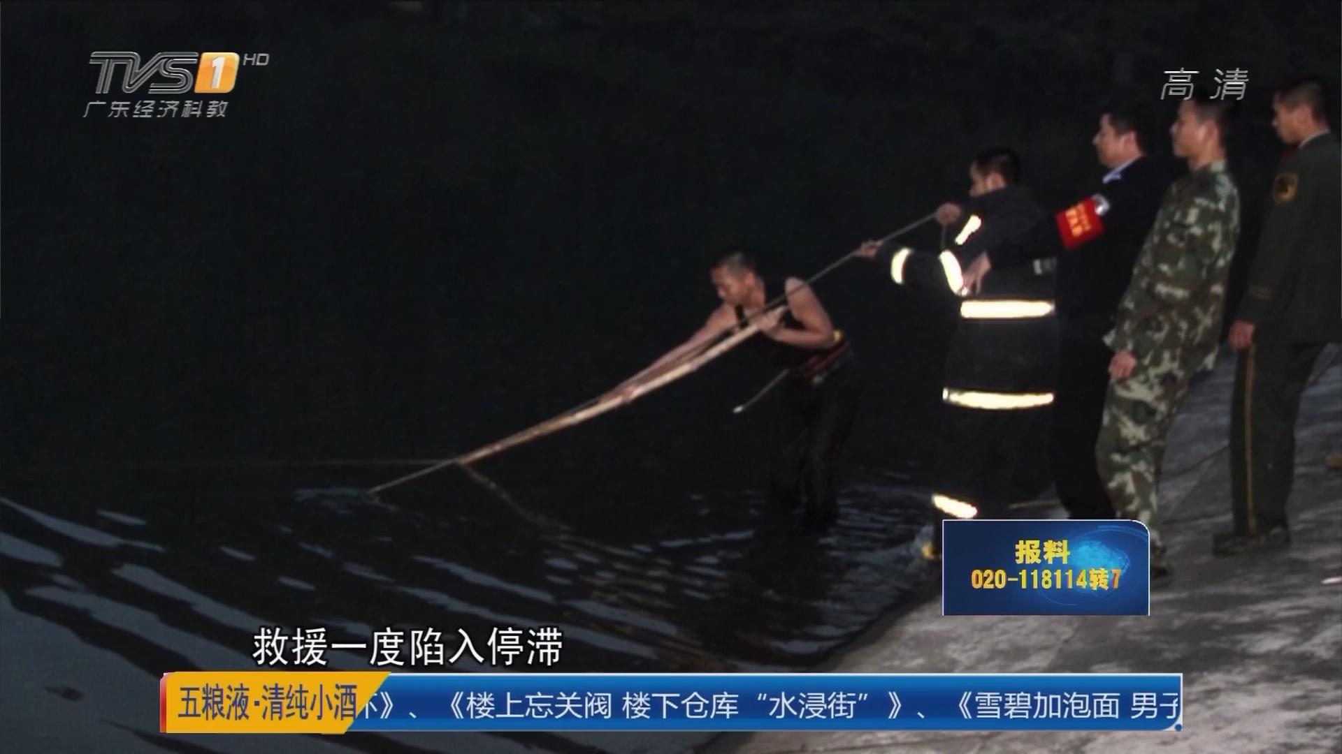 惠州惠阳:游野泳遇险 多方紧急搜救