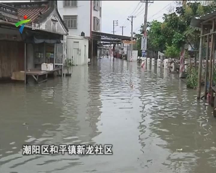 汕头:千余民宅受淹 三天仍难退水