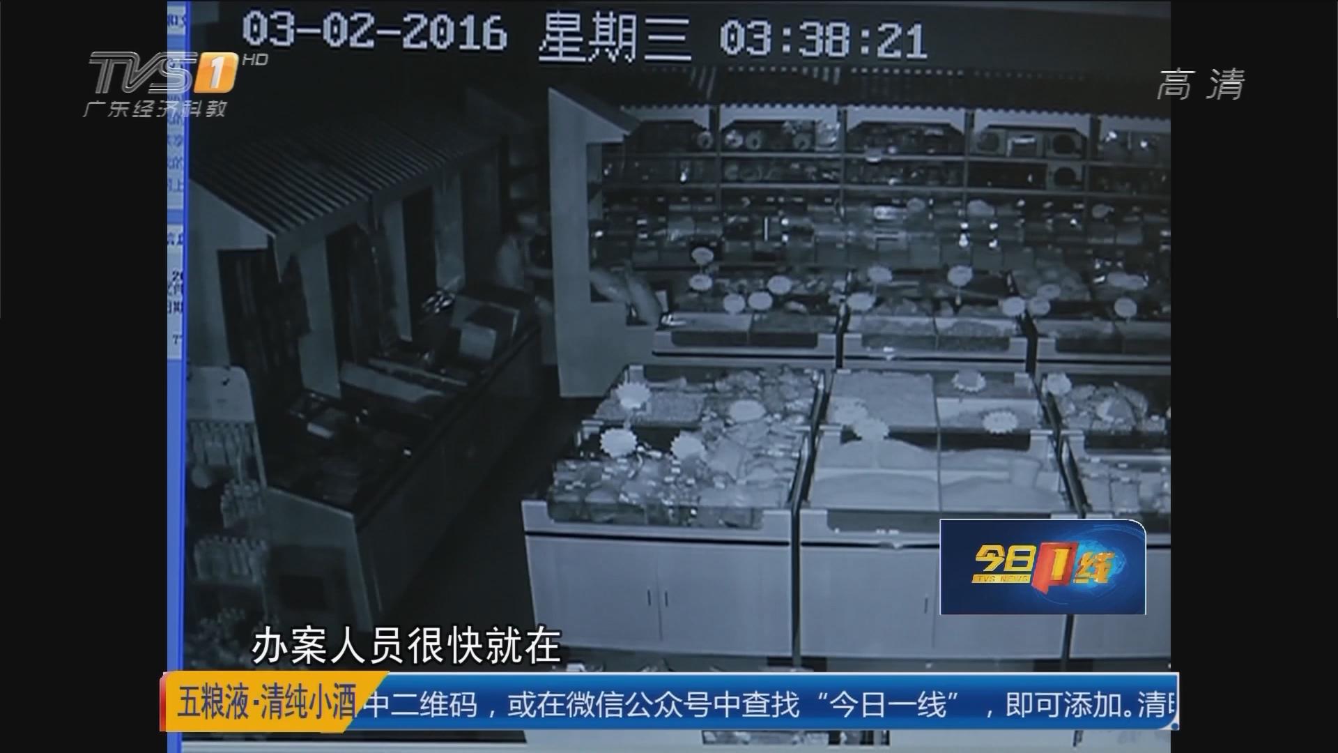 创建平安广东:江门 超市安全漏洞多 小偷盗走巨款