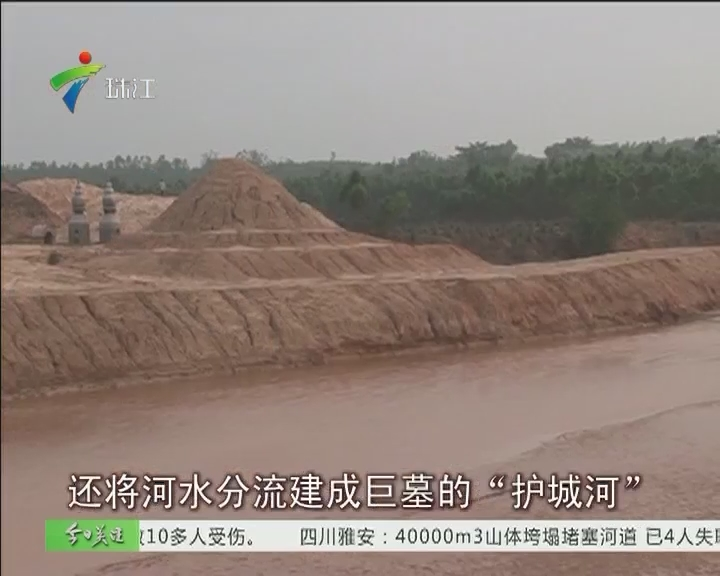 湛江雷州:村旁现三亩奇特巨坟 投诉一年无人理