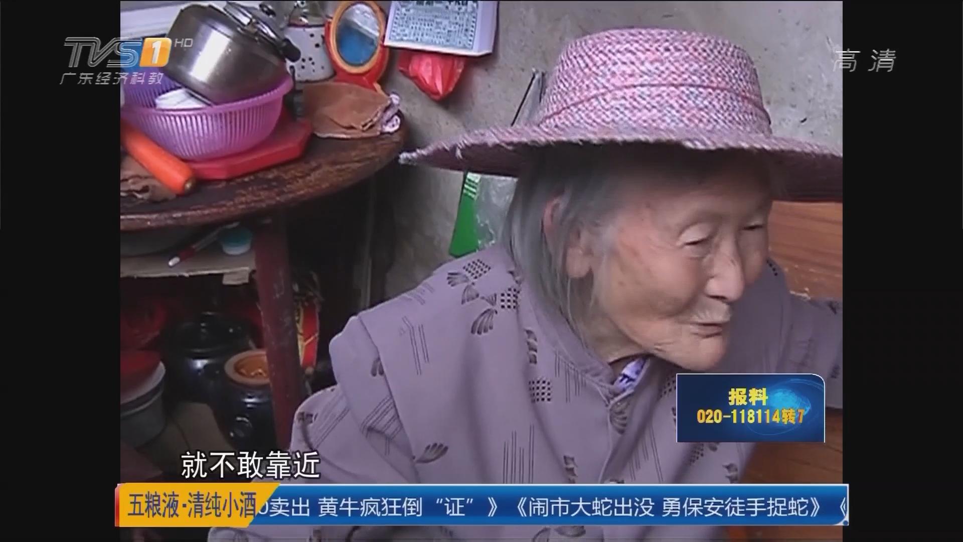 汕头潮阳:龙卷风突袭3村庄 1900人受灾