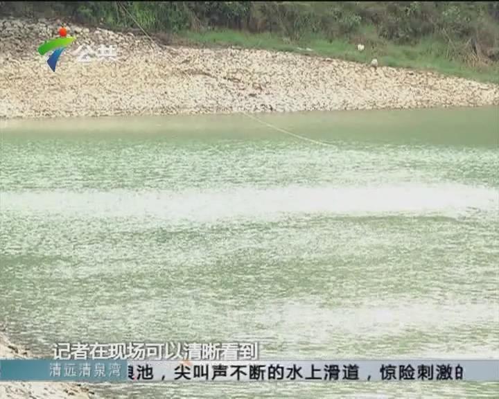 茂名:最大饮用水源遭遇蓝藻袭击