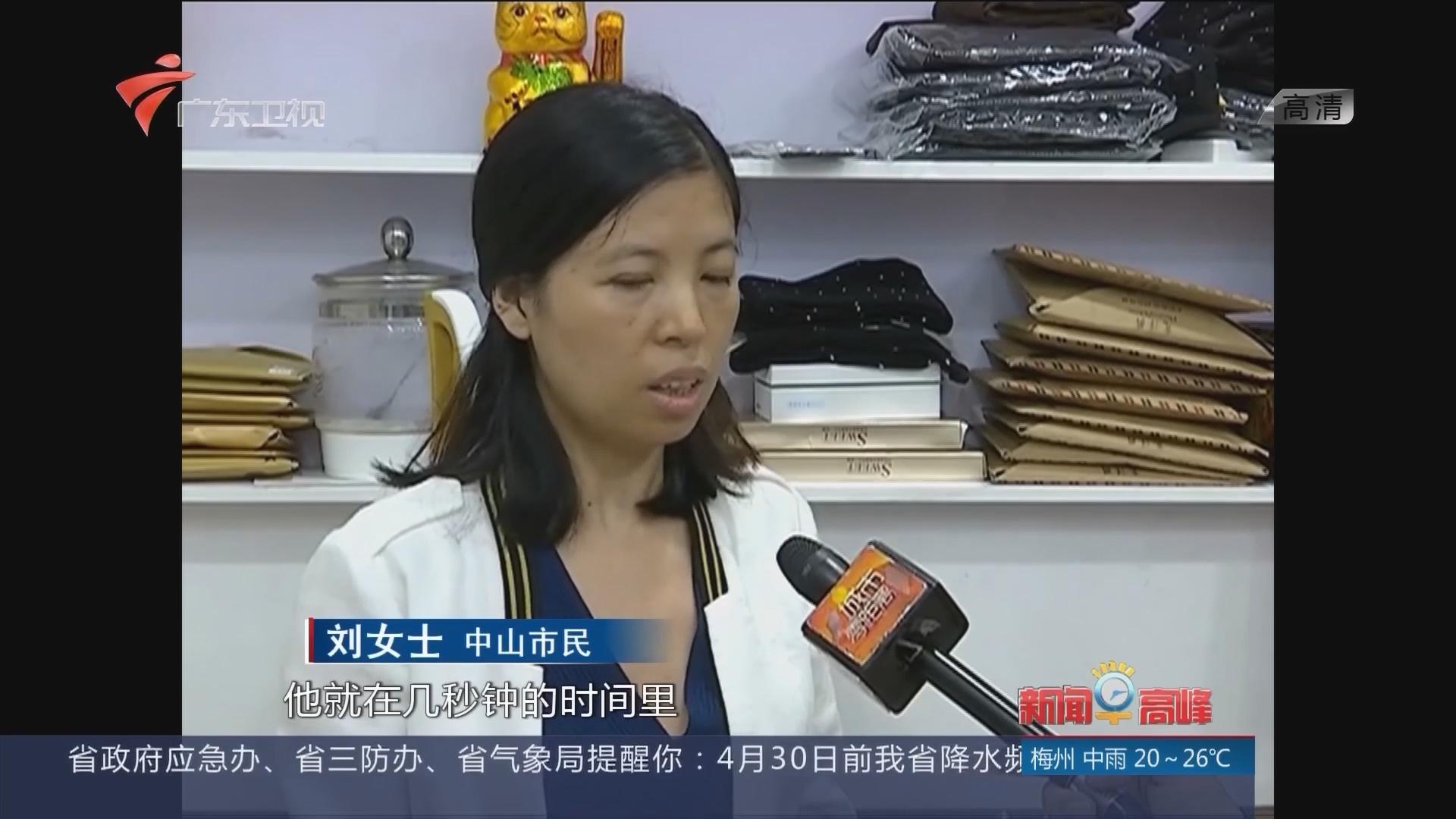 广东 中山:狡猾骗子 调虎离山撬柜偷钱