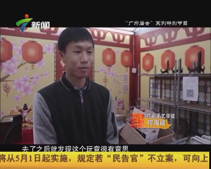 广府庙会系列 北京路的广府滋味