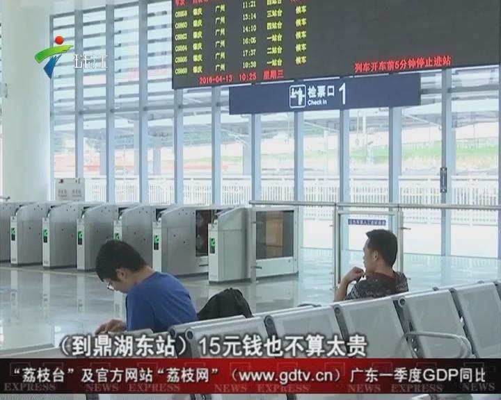 肇庆城轨开通 客流仍少