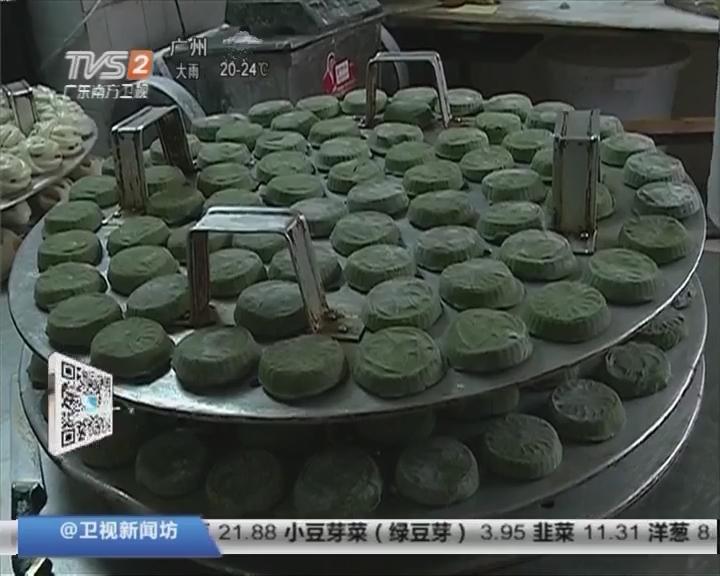 """清明节·梅州:客家美食""""清明糕""""如期而至"""