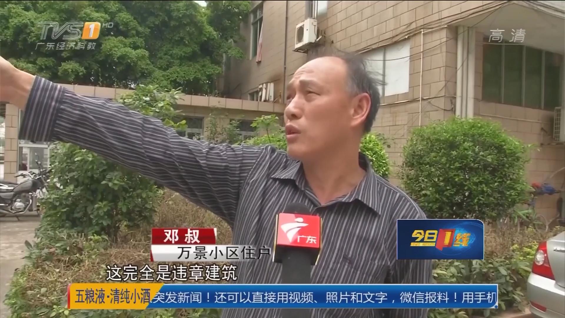 韶关:小区加建楼梯 住户担心安全