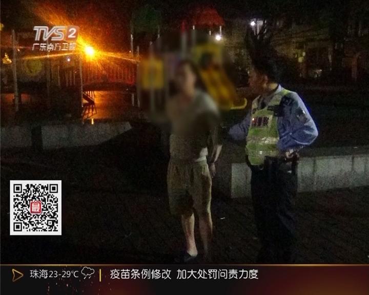 佛山:深夜目击抢夺 学生哥尾随劫匪报警