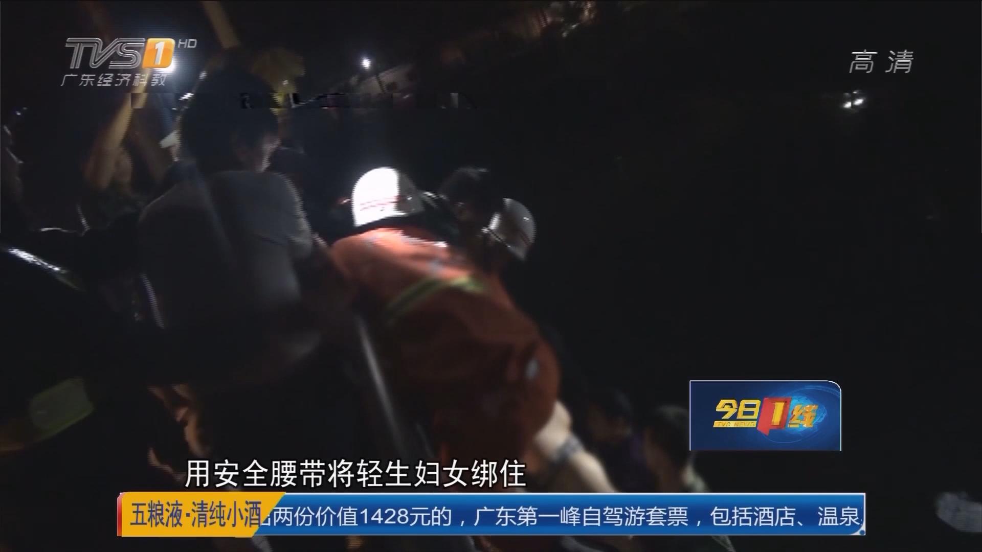 中山:消防街坊合力 救下跳河轻生女