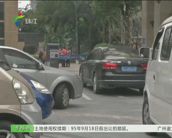 中山:小区大门塞满车 又是停车收费惹争执