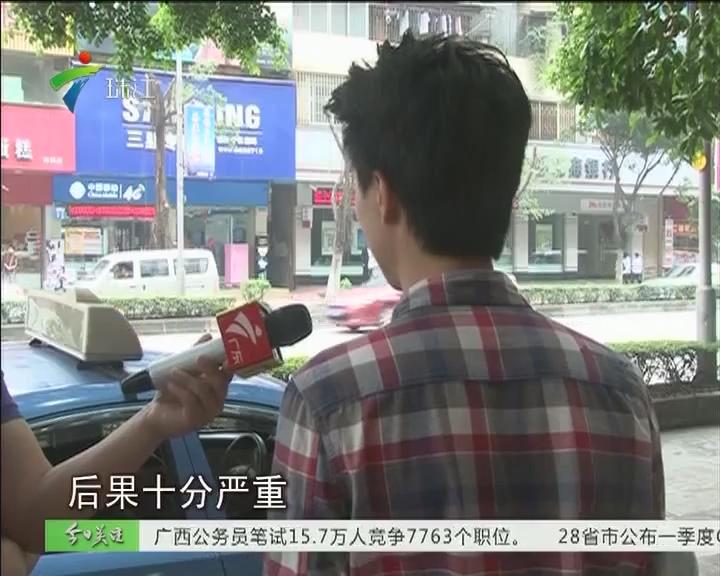 韶关:同行相煎急 闹市危险追车