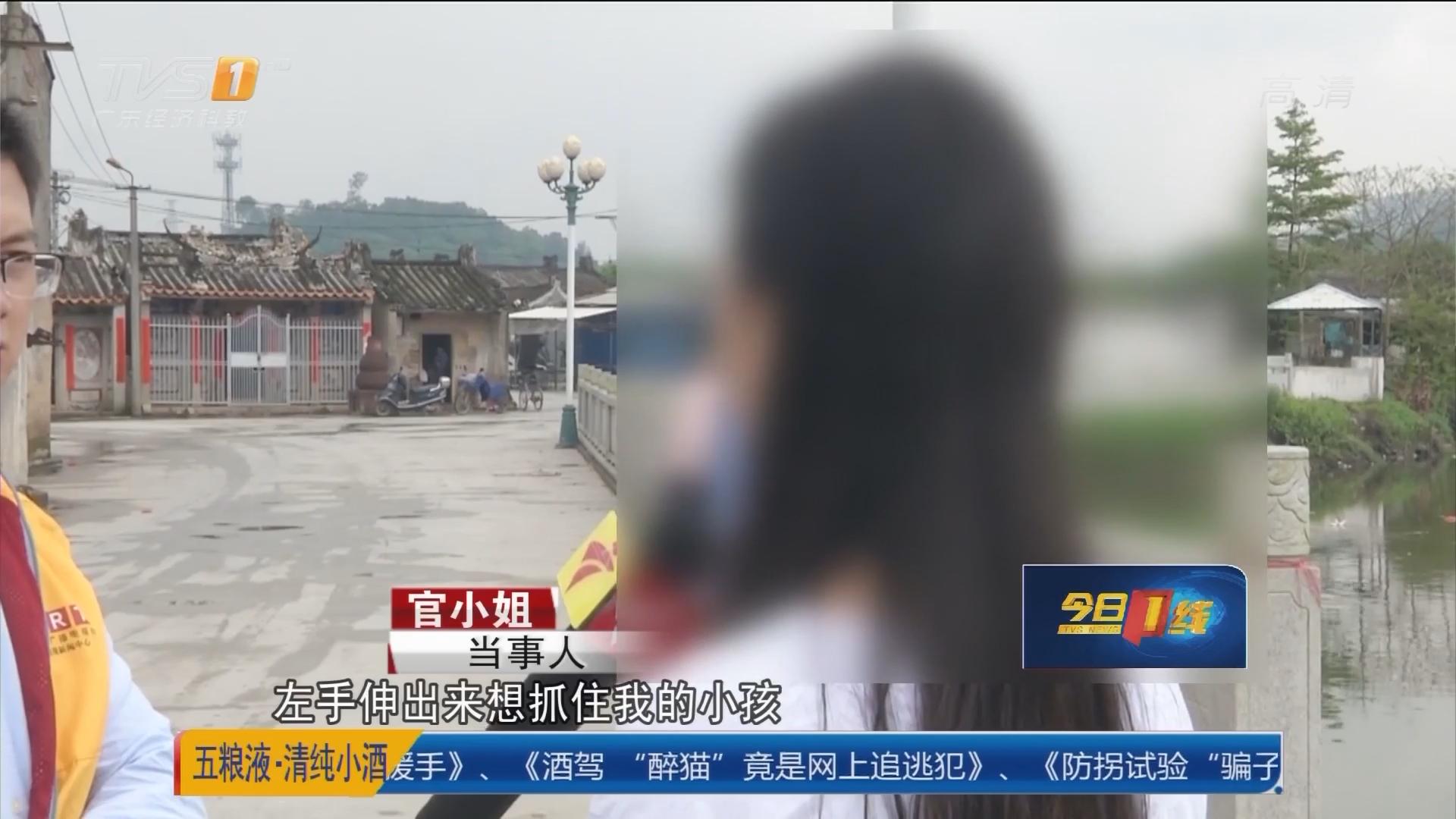 揭阳普宁:尾随母子抢小孩?警方介入