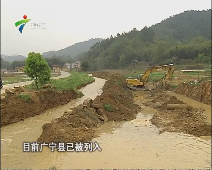 肇庆:昔日'龙须沟'今日清水流