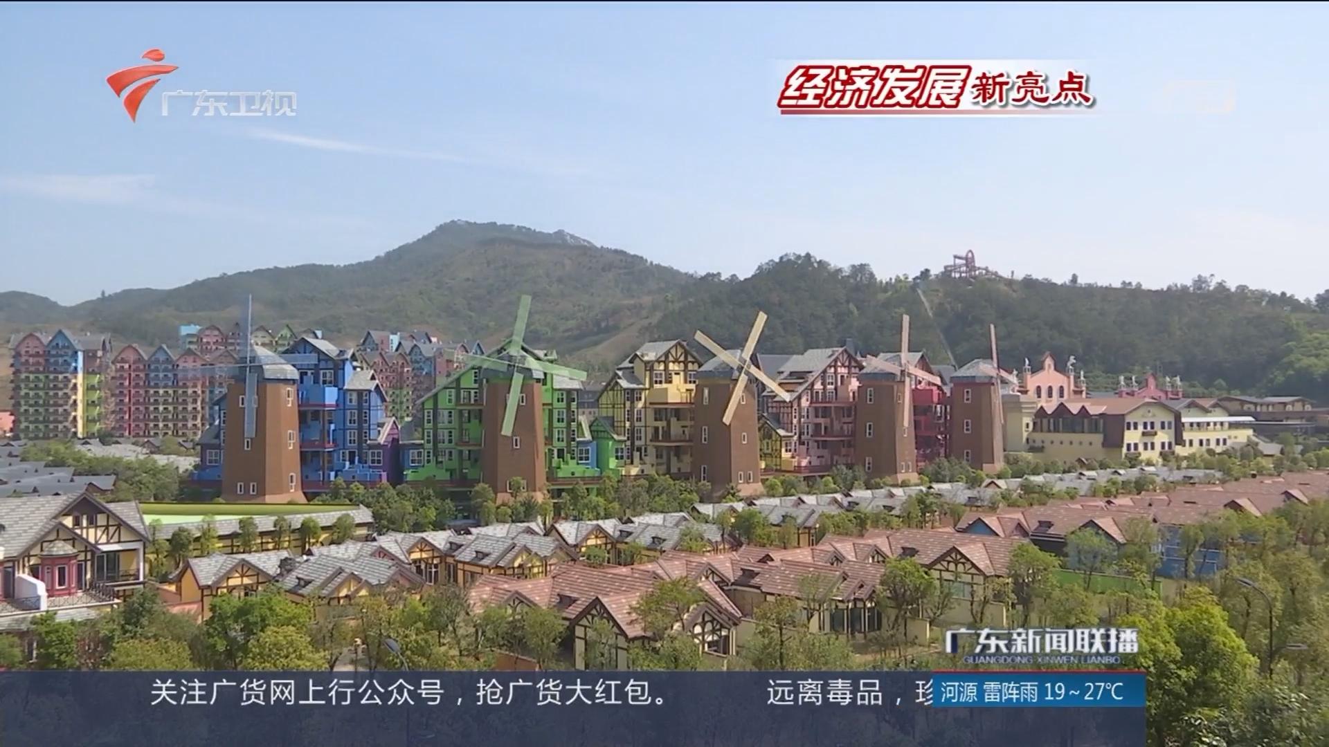 河源:保护生态 建设岭南健康休闲旅游名城