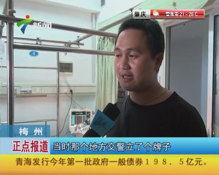梅州:冲禁令 大货车闯大祸