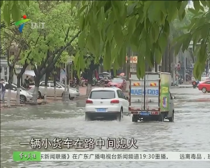 汕头:动车因大风封锁 市区积水