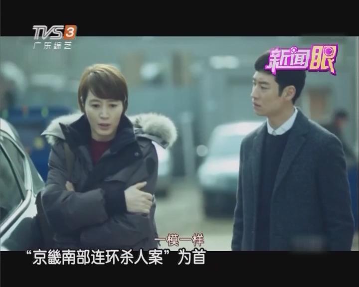 年度最佳韓劇《signal》圖片