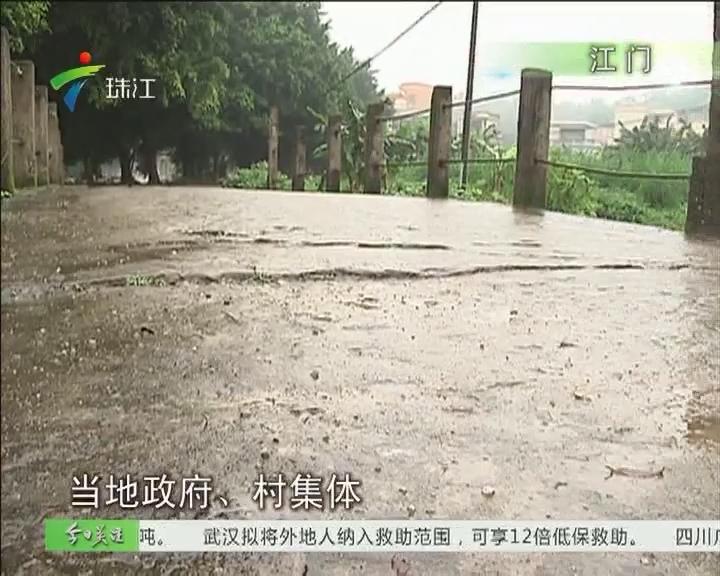 江门:旧桥残旧难行 新桥建好五年却成摆设