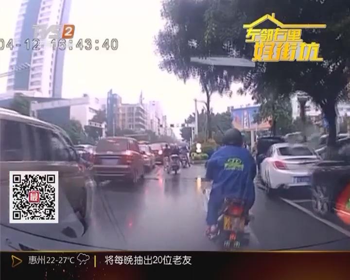 佛山:小车连撞摩托 警方为何点赞?