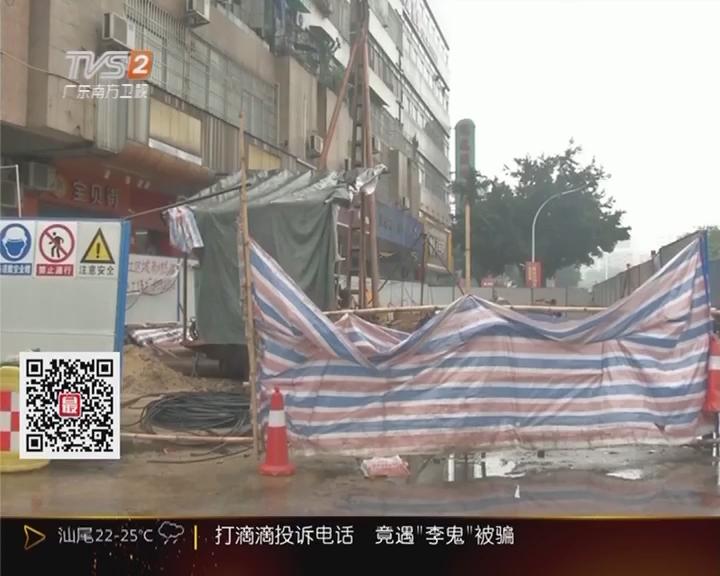 江门蓬江区:人行天桥烂尾 惠民工程变扰民
