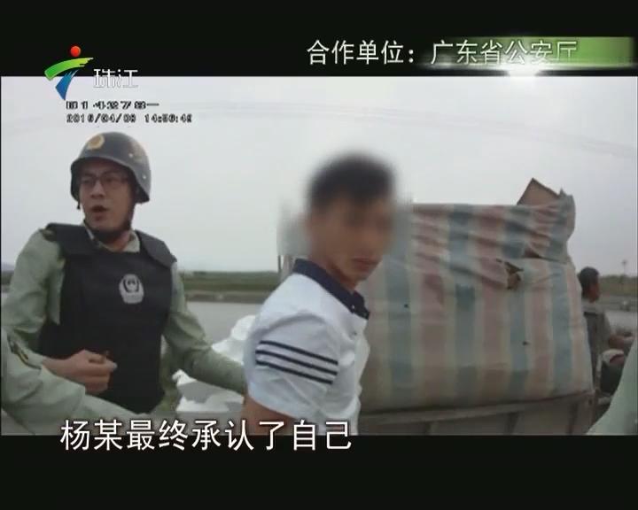潮州:老伯遇窃丢万元 民警智擒盗贼