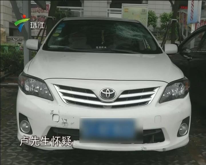 中山:车祸私了惹祸? 小车屡遭破坏