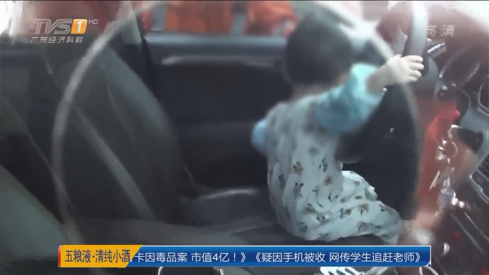 中山坦洲:被锁车厢 着急的老爸淡定的娃