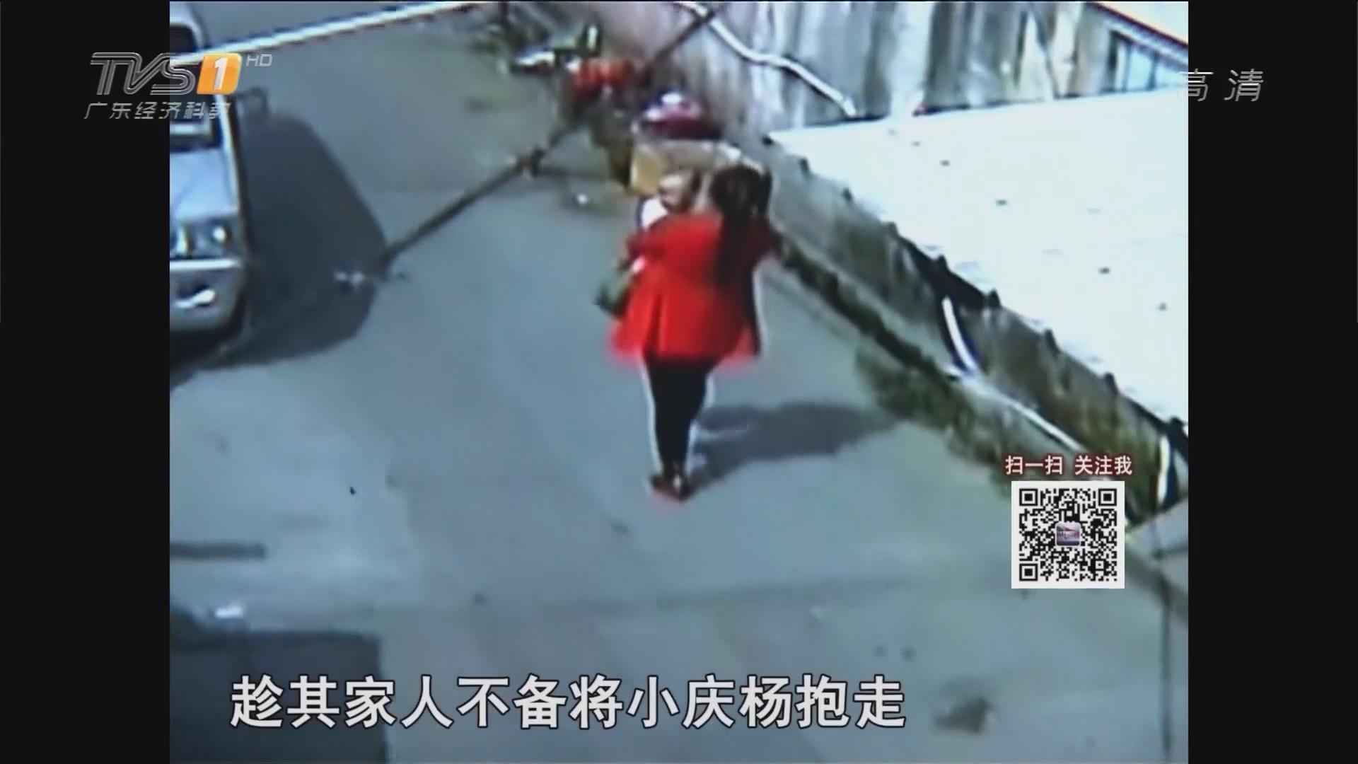 潮州:吃了豹子胆 为圆谎拐走男婴