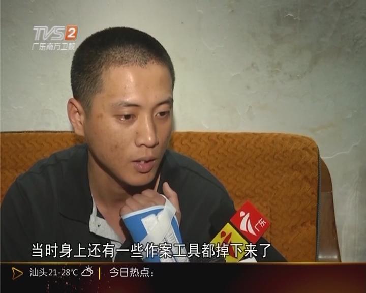 """韶关:见义勇为 嫌疑人小区""""寻目标"""" 英勇保安被撞飞"""