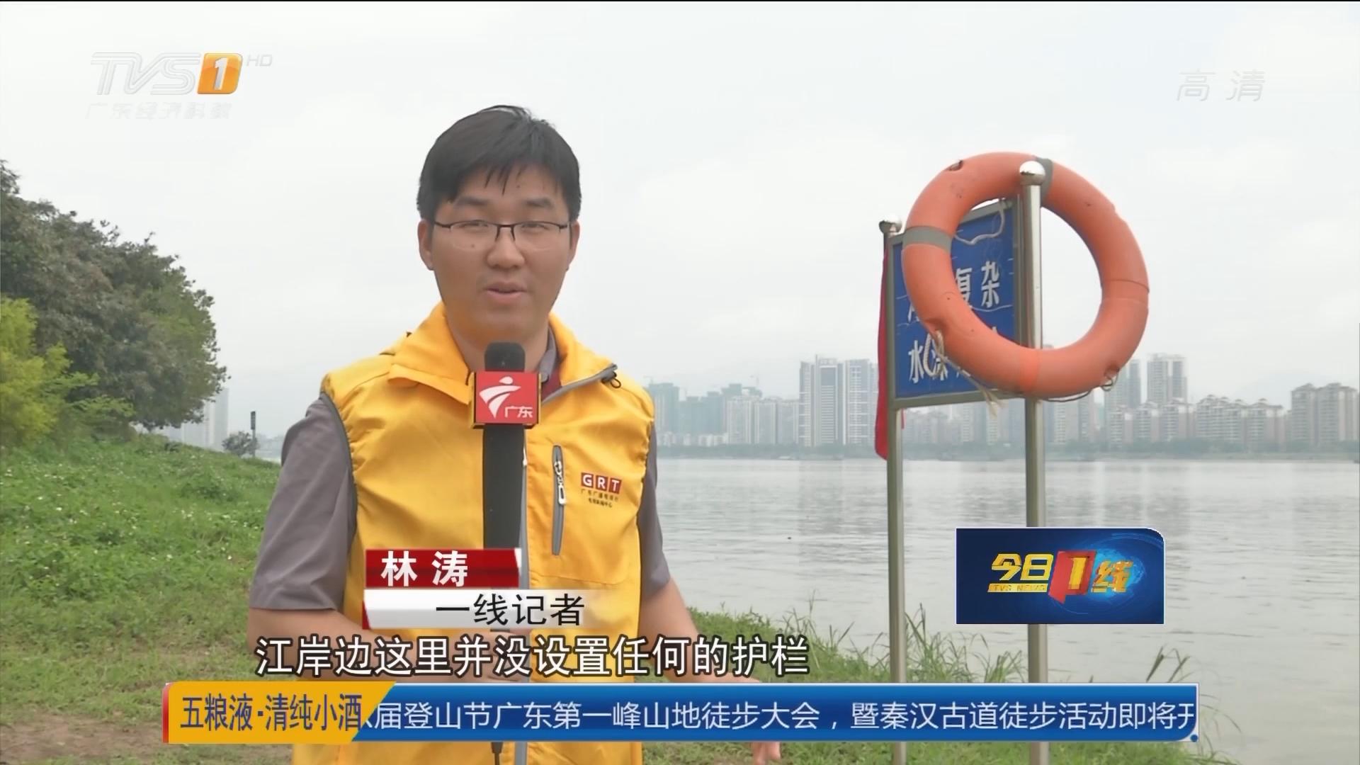 系列专栏:温度 清远街坊连续三年捐赠救生圈