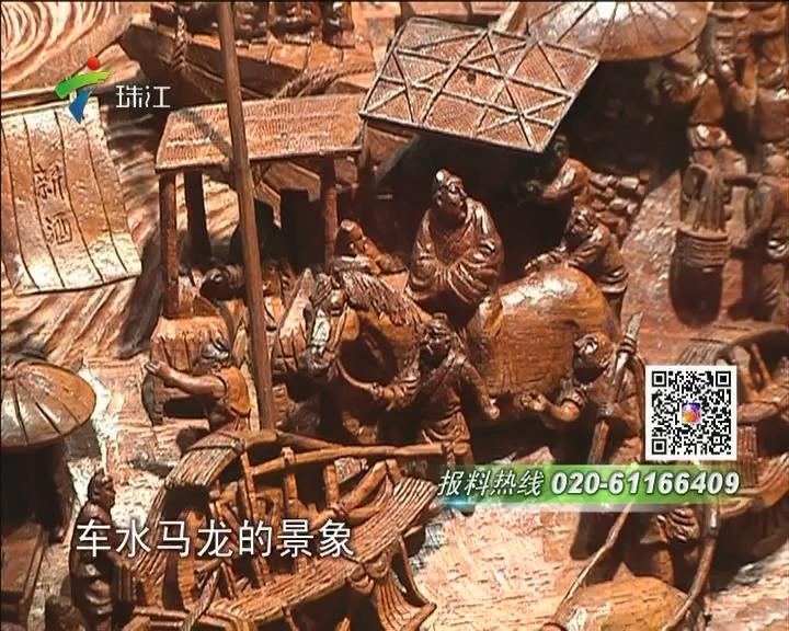 """中山:工业游让游客体验""""工匠""""精神"""