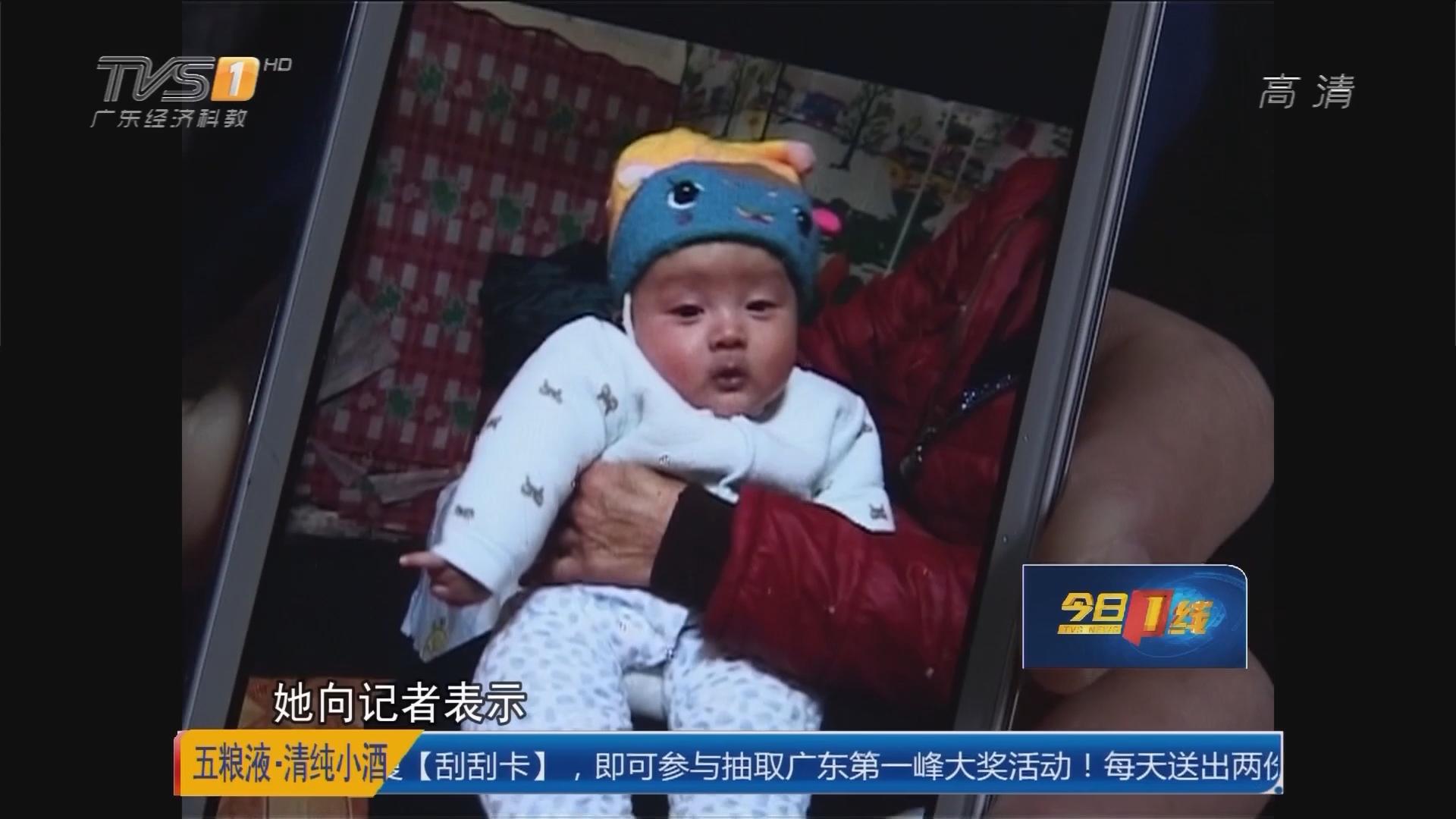 紧急寻人:潮州 老乡伸黑手 半岁男婴被抱走