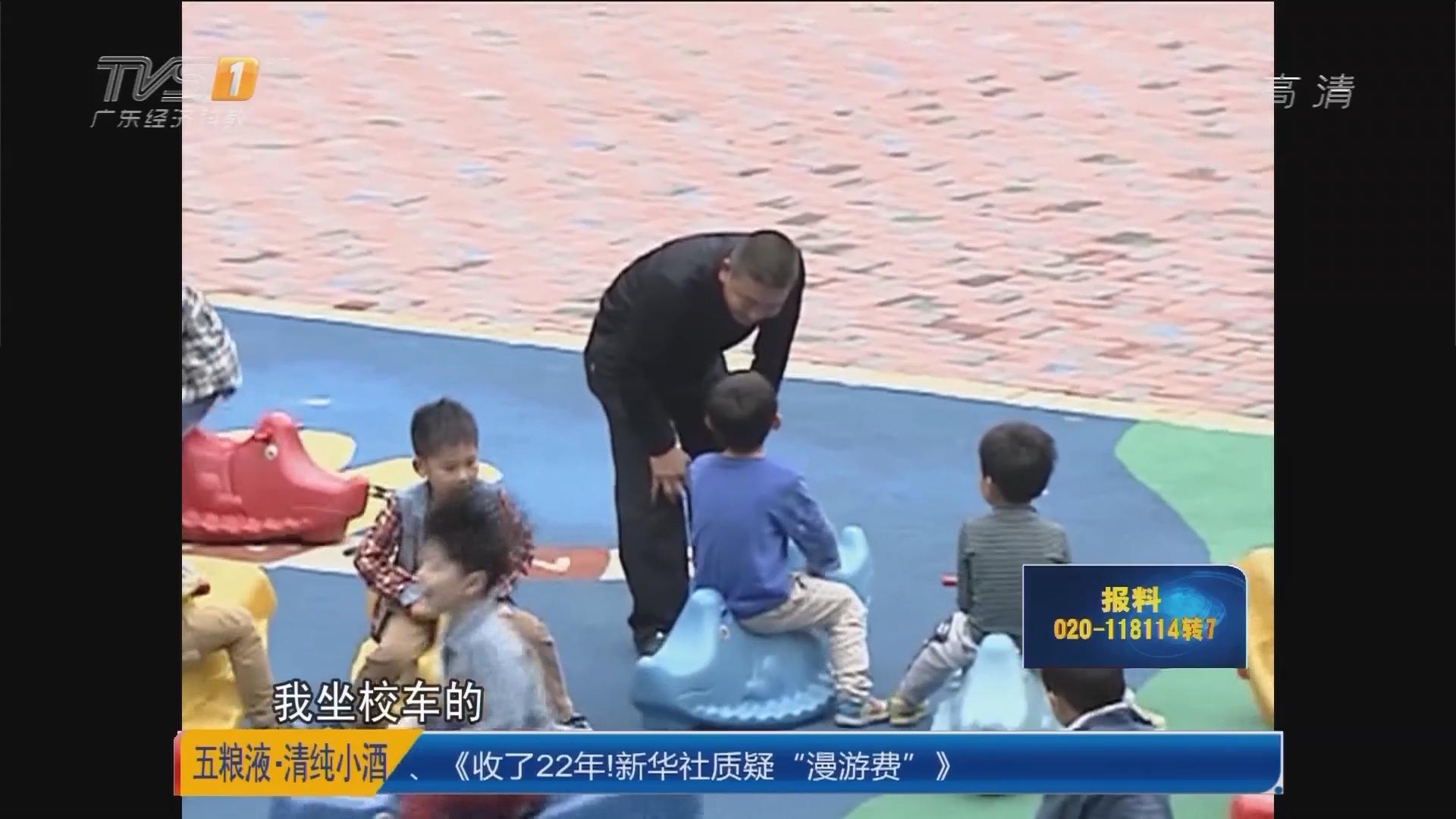 """关注儿童安全:东莞樟木头 防拐试验""""骗子""""频频""""得手"""""""