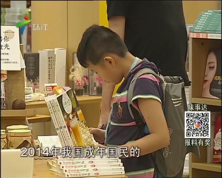 世界读书日 国内最大立体书展广州上演