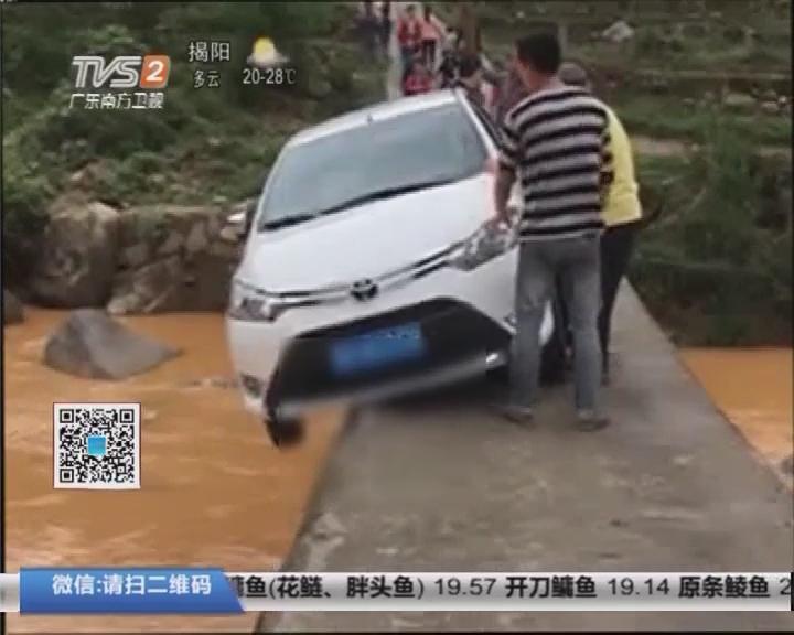 肇庆:惊险!小车大半车身悬挂桥上