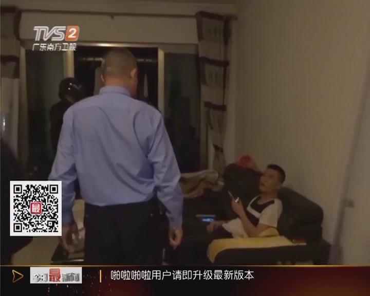 中山市坦洲:抑郁症男子反锁家中 消防破门救人